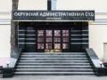 Трем судьям ОАСК и судье из Одессы вручили подозрение вслед за Вовком