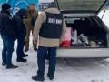 В Украине предотвратили продажу военных радиостанций