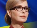 Большинство украинцев хотят видеть премьер-министром Тимошенко