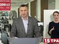 В Киеве COVID-19 заразились 56 человек: Данные по районам
