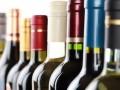 В Киеве намерены ограничить продажу алкоголя