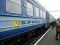 Укрзализныця пустит дополнительные поезда на новогодние праздники