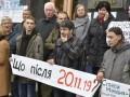 Адвокаты семей Героев Небесной сотни требуют от Зеленского созвать внеочередную сессию Рады