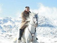 Ким Чен Ын намекнул на подготовку к войне