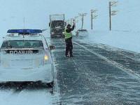 Полиция призывает водителей ограничить поездки