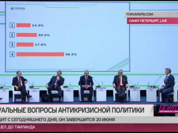 Мнение иностранных гостей о реформах в России