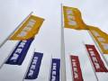 IKEA примет участие в создании сети