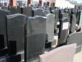 Житель Харьковской области получил патент на надгробную плиту