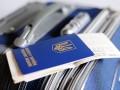 Нацбанк разрешил обслуживать граждан Украины по загранпаспортам - СМИ