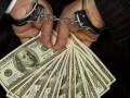 Госбюджет теряет миллиарды гривен из-за