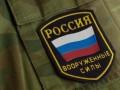 Военные расходы России значительно выросли в 2015 году