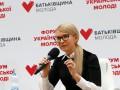 Тимошенко арендует дом и четыре участка под Киевом: декларация