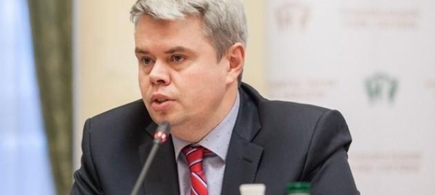 Замглавы НБУ сказал, какими будут ставки по депозитам в украинских банках