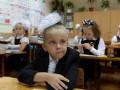 Во Львове школы и детсады не будут закрываться из-за газа