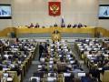 РФ обвинила Украину в
