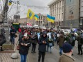 В центре Киева прошел марш памяти о погибших на Майдане