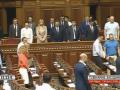 Рада почтила минутой молчания память жертв теракта в Ницце