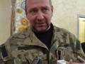 Ляшко выгнал из своей фракции бывшего комбата Айдара