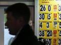 Угроза экономике: Гонтарева или попытки ее устранить?