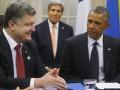 Итоги 4 сентября: бой под Мариуполем, возможное перемирие и саммит НАТО