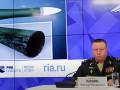 Международная следствие отреагировало на данные Минобороны РФ по MH17