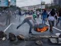Протесты в Венесуэле: число жертв возросло до 35 человек