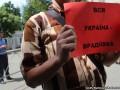Врадиевка: что думают о бунте украинцы