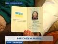Украинка претендует на звание старейшего человека планеты