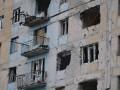 В штабе АТО обнародовали фото обстрелянных кварталов Авдеевки