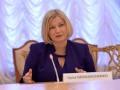 Геращенко: Артистов, которые посещали оккупированный Донбасс и Крым, ждут сюрпризы