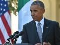 США: Обама назвал