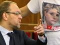 Власенко не разрешили ехать на саммит в Вильнюс