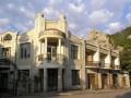 Проверки санаториев в Крыму: найдены 723 нарушения в 88 учреждениях