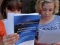 Вступительная кампания-2012: денег хватит не всем