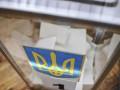 В Донецкой области 5 лет тюрьмы получила член избирательной комиссии