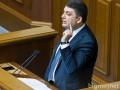 Гройсман прокомментировал информацию о причастности Зюкова к ЛНР