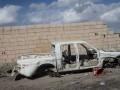 В Сирии в результате авиаудара погиб 71 человек