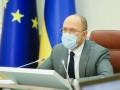Более 200 тыс украинцев не обратились за карантинной помощью