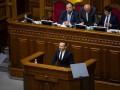 Вакарчук не прогулял работу в Раде из-за концерта в Минске