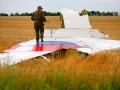 Bellingcat сузила список причастных к уничтожению MH17 военных РФ