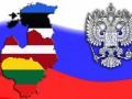 Генпрокуратура РФ проверит законность независимости стран Балтии - СМИ