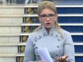 Тимошенко о нардепе Брагаре: Немедленно лишить мандата
