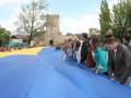 В Луцке развернули самый большой в мире флаг Украины