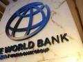 COVID: Украина договорилась с ВБ о $135 млн помощи