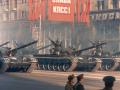 Украинка может сесть на 5 лет за продажу коммунистической символики на ОЛХ