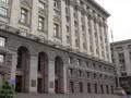 Киев может не получить вовремя газ для отопительного сезона