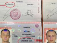 Крымских дезертиров обвинили в госизмене и отменили залог