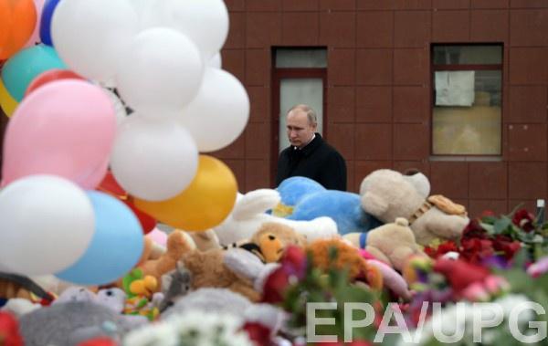 Путин поручил расследовать пожар в Кемерово