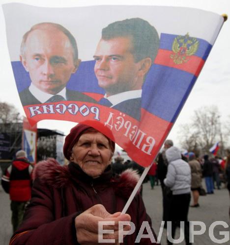Лишать гражданства будут за участие в российских выборах