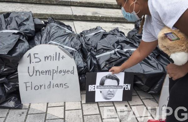 Протесты в США из-за потери работы